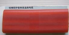 硅橡胶扁电缆YFGCB电缆,YGVFCB电缆,YGZB电缆,Y