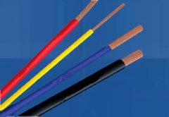 <b>低烟无卤电缆(低烟无卤电缆)</b>